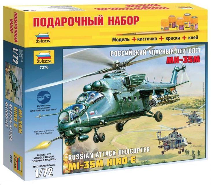 Вертолет Ми-35М, 7276ПН, 1/72